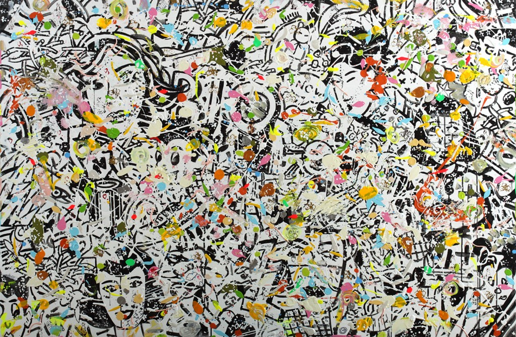 """Exposición """"Too much love"""", de  JiÅ™í Votruba"""