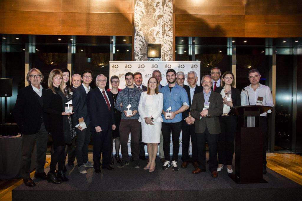 VII Premio Euorstars Madrid Tower de Fotografía